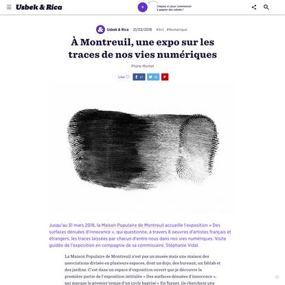 À Montreuil, une expo sur les traces de nos vies numériques