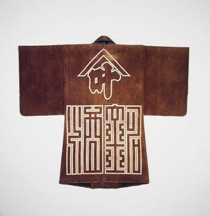 meiji_period_fireman-s_coat_brooklyn_museum.jpg