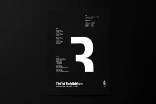 thrid_exhibition_man_4nation.jpg