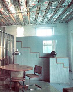 The International Book of Lofts, 1986