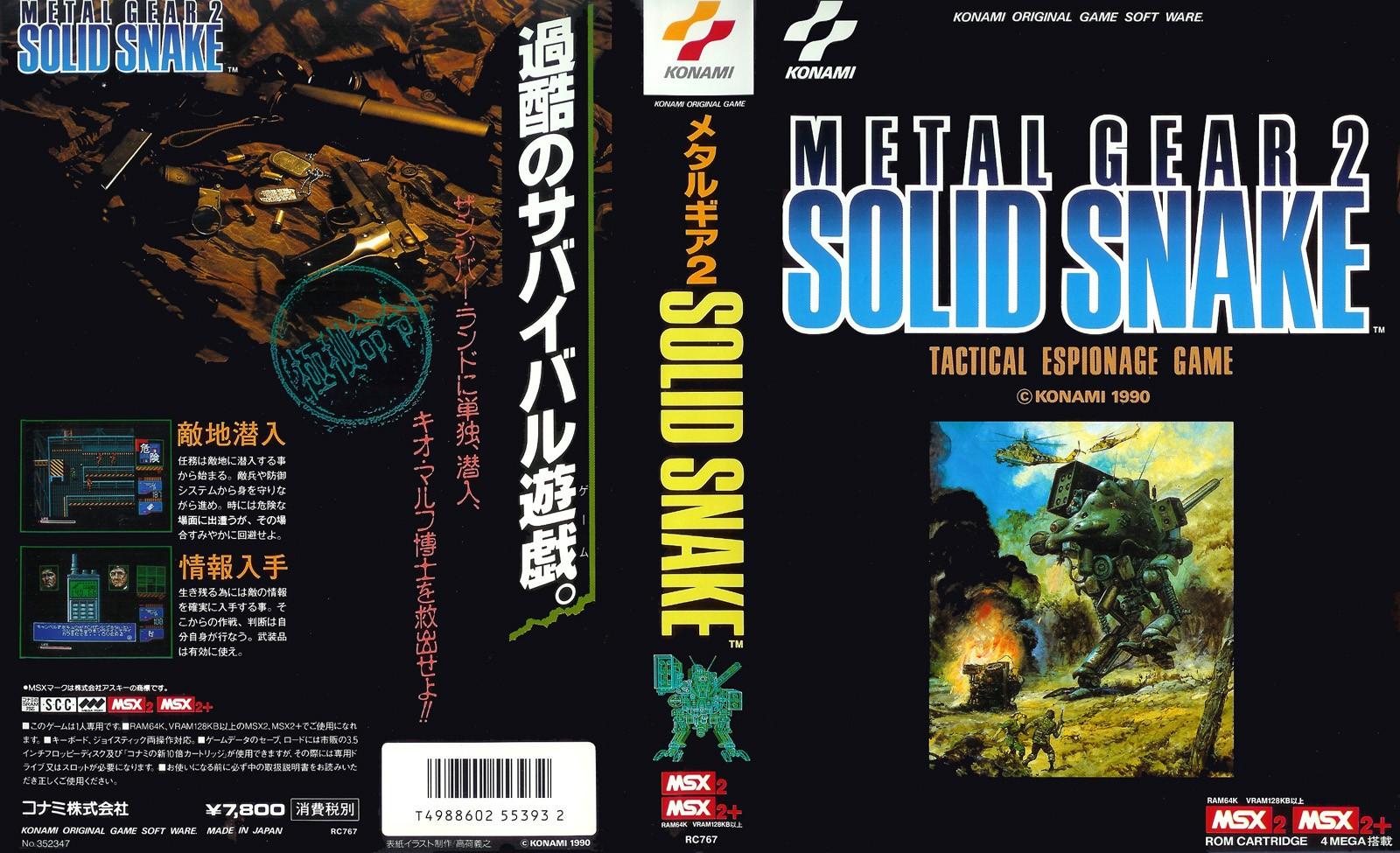 solid_snake_-konami-.jpg