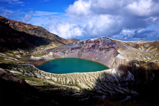 okama-crater-lake.jpg