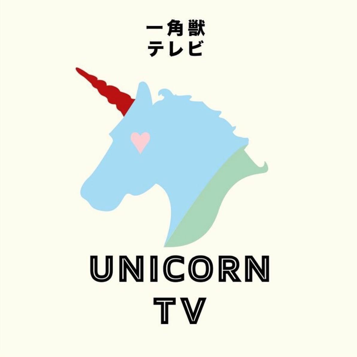 Unicorn tv logo