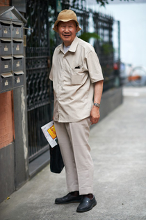 Shanghai old man street style