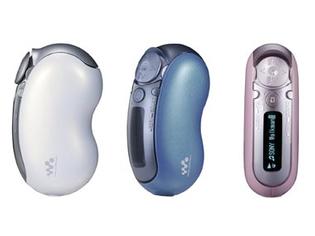 Sony Walkman Bean