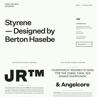 Styrene - Font Review Journal