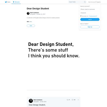 Dear Design Student