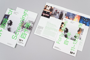 13-m-screenings-branding-print-programme-project-projects-bpo.jpg