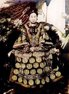 Manchu Empress Dowager Cixi (Qing Dynasty)