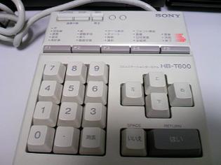 Sony HB-T600 keypad