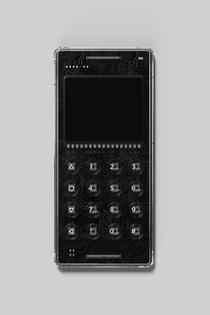 phone1b-fc579a38.png