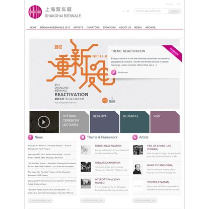 "Shanghai Biennale "" The official website of the 9th Shanghai Biennale 2012"
