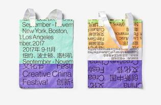 guangyu-creativechinafestival_bag-int-01.jpg?1530717941
