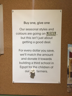 In-store sale poster