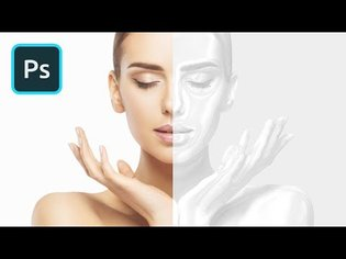How to Create a Plastic Skin Effect in Photoshop