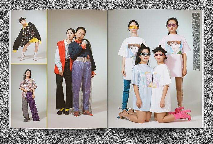 editorialmagazine-publication-itsnicethat-08.jpg?1531220755
