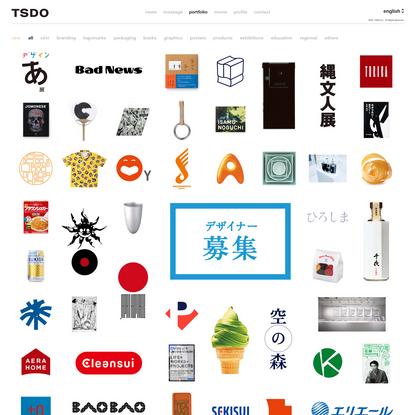 TSDO Inc.