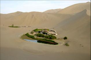 gobi-desert.jpg