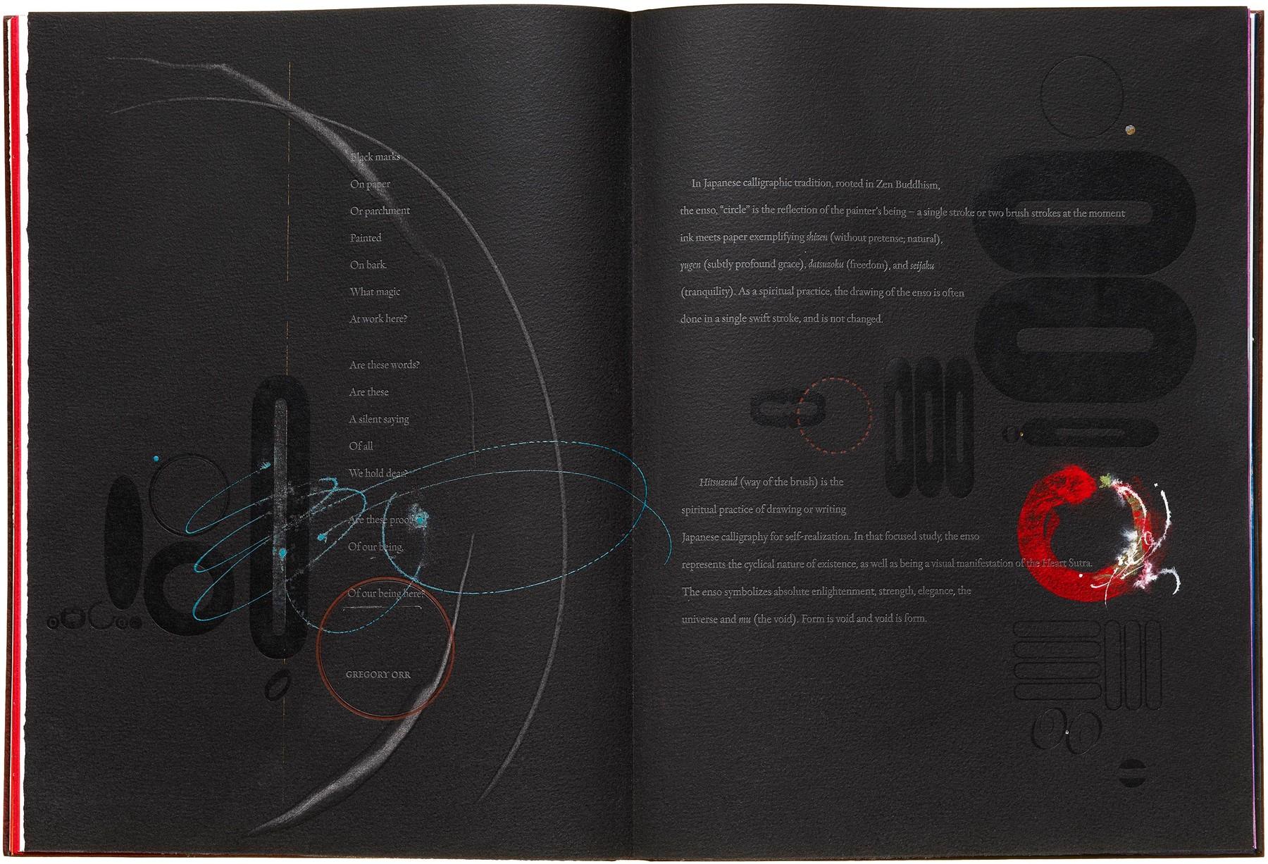 Zero: Cypher of Infinity — Suzanne Moore