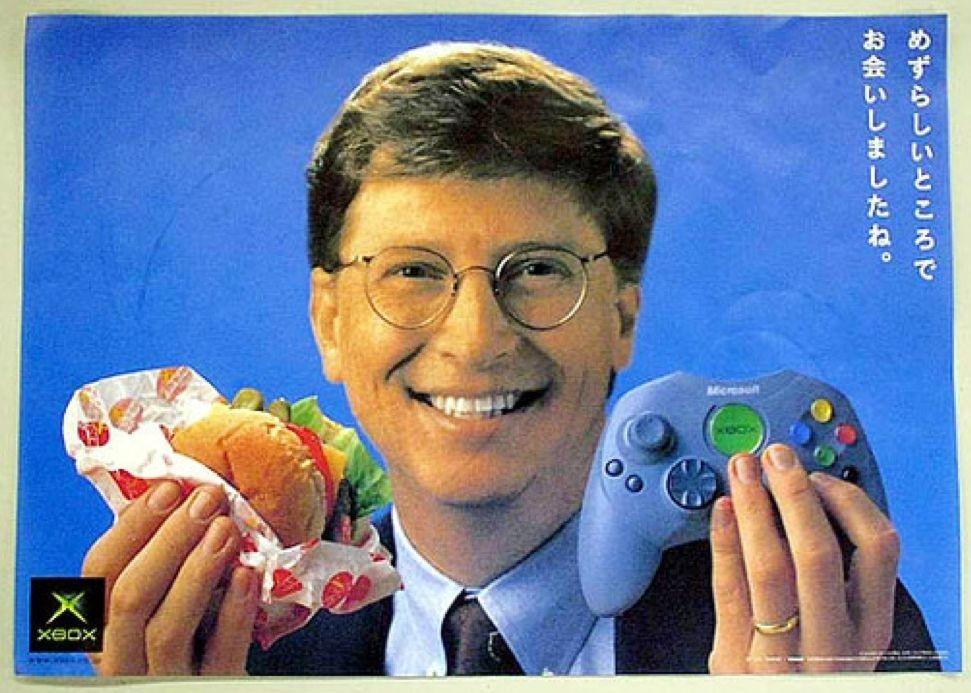 Japanese Xbox Launch Advert
