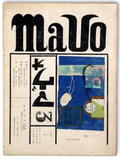 MAVO Magazine