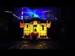TOKYO ART CITY by NAKED Full Movie (渋谷ヒカリエ ヒカリエホールB開催時)