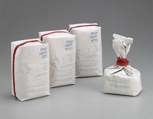 Austerity Packaging