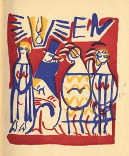 ENTREZ Анатоля Петрицького із «Blok-Notes» Семенка, 1919