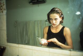 Amanda In The Mirror