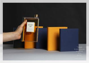secret-sip-whisky-04.jpg