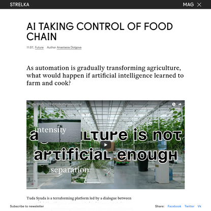 AI taking control of food chain