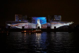 Constellations | Projection on the Ministry of Defense Building