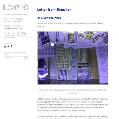 Letter from Shenzhen