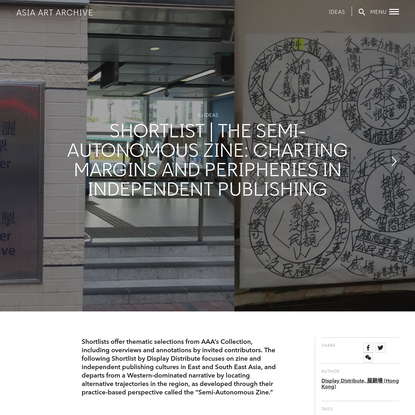 Shortlist   The Semi-Autonomous Zine: Charting Margins and Peripheries in Independent Publishing