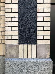 Brick Array on Column