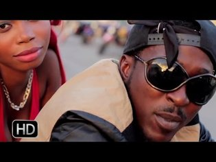 Black Ryno - I'm Bless [Official Music Video HD]