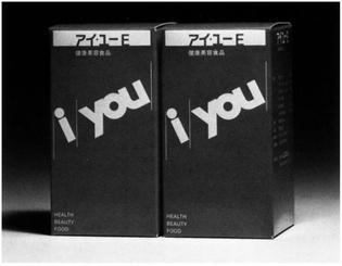 7994cd25e3c6ceade18a24fd9b2c3d61-helmut-schmid-packaging-design.jpg