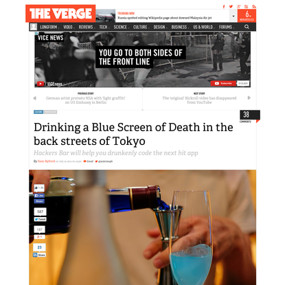 Drinking a Blue Screen of Death in the back streets of Tokyo