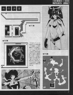 msx_magazine_1990-10_ascii_jp_0096.jpg