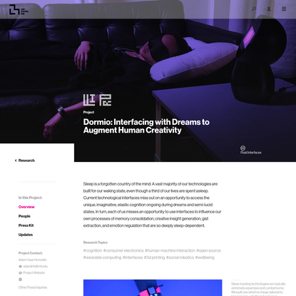 Project Overview ‹ Dormio: Interfacing with Dreams to Augment Human Creativity - MIT Media Lab