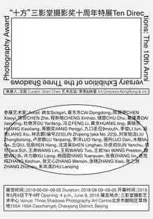 tumblr_pceqk2hq991r5nwzoo1_640.jpg