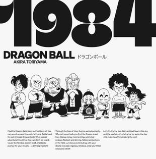 Bethany Heck - Dragon Ball 1984