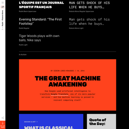 2017 Trendy Google Fonts Combinations - Cardo + Pathway Gothic One
