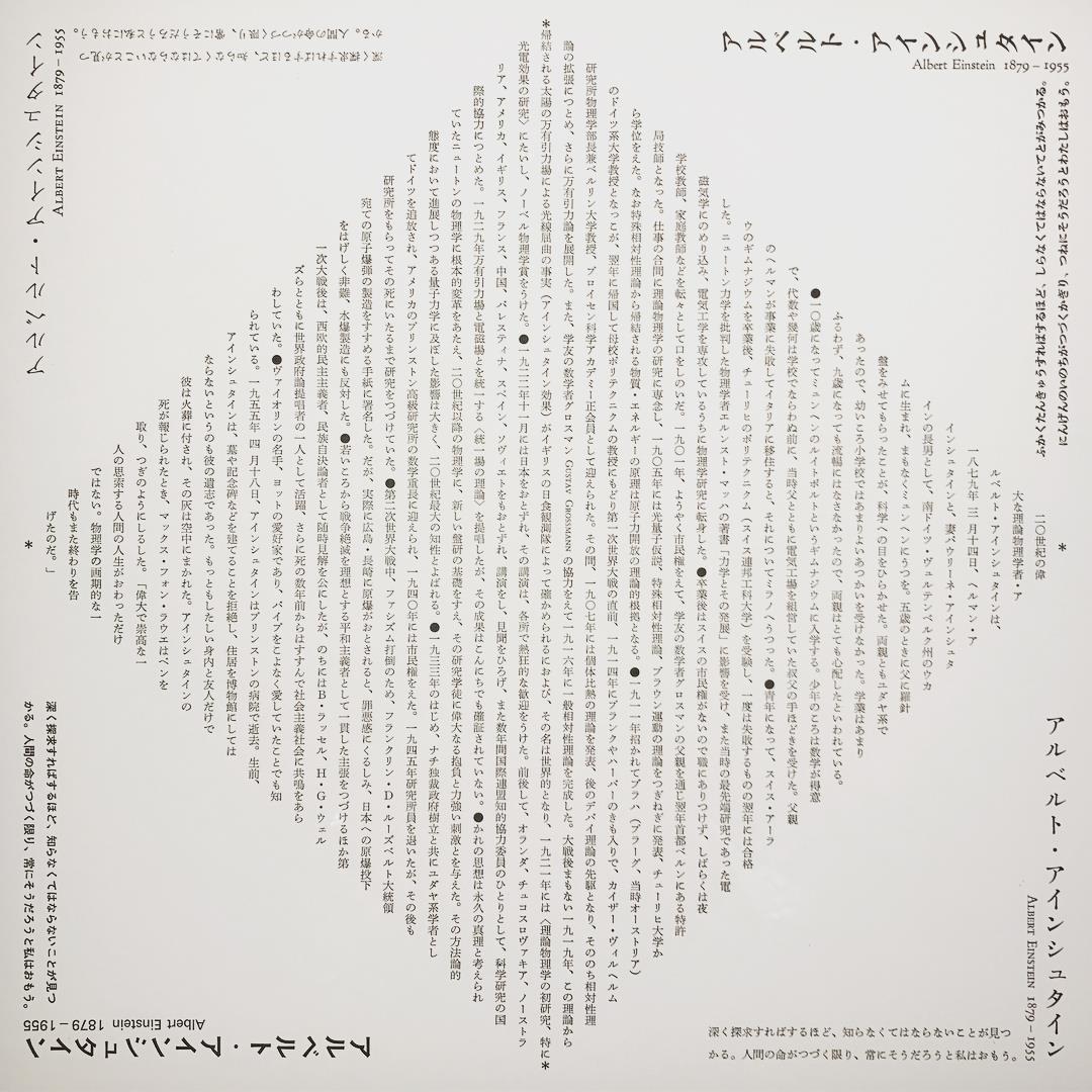yoshihisa_shirai_typesetting_ginza_graphic_gallery.jpg