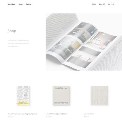 Shop | North East