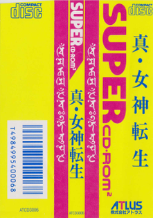shin-megami-tensei-spine.jpg