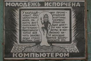 Sergei Sotov