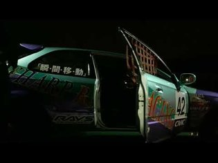 大阪環状之旅 NO GOOD RACING