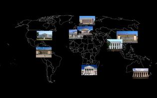 International Government Architecture