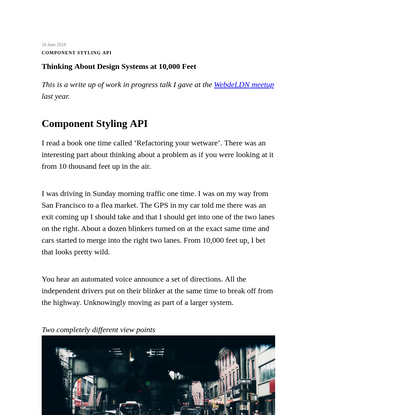 Component Styling API